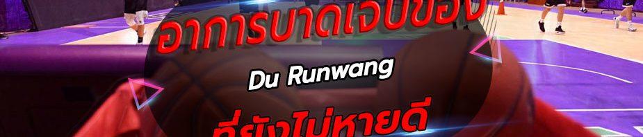 Du Runwang